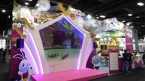 2020台北國際觀光博覽會--泰國觀光局